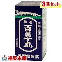 【第2類医薬品】長野 御岳百草丸(1900粒入)×3個 [宅配便・送料無料] 「T60」