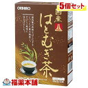 オリヒロ 国産はとむぎ茶(26包)×5個 [宅配便・送料無料] 「T80」