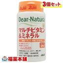 ディアナチュラ マルチビタミン&ミネラル(120粒入) × 3個 アサヒのサプリ [宅配便・送料無料]
