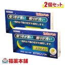 【第(2)類医薬品】睡眠改善薬 カプスミンソフト 6cap×2個[ゆうパケット・送料無料]