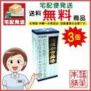 【第2類医薬品】クラシエ漢方 桂枝加芍薬湯 45包×3箱  ...