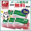 【ゆうパケット・送料無料】パックスナチュロン キッチンスポンジ(5個)[※色はお選び頂けません]【太陽油脂】