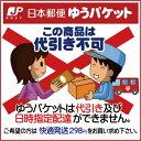 DHC 香るブルガリアンローズカプセル 40粒(20日分)×3個 [DHC健康食品] [ゆうパケット・送料無料] 3