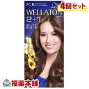 ウエラトーン2+1 液状タイプ 7CB ×4箱 [宅配便・送料無料]