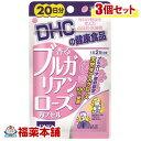 DHC 香るブルガリアンローズカプセル 40粒(20日分)×3個 [DHC健康食品] [ゆうパケット・送料無料] 1