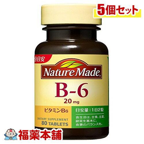 ネイチャーメイドB6 80粒×5個 [宅配便・] 「T60」