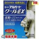 【第2類医薬品】アルガードクールEX 13ml [ゆうパケット・送料無料] 「YP20」