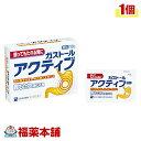 【第3類医薬品】ガストール アクティブ(10包)[ゆうパケット・送料無料] 「YP30」