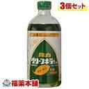 【第2類医薬品】強力グリーンキラー乳剤(410ML)×3個 [宅配便・送料無料]