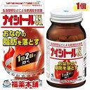 【第2類医薬品】ナイシトール85A(140錠) [宅配便・送料無料]