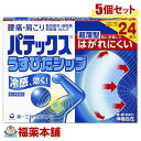 【第3類医薬品】パテックス うすぴたシップ(24枚入)×5個 [宅配便・送料無料]