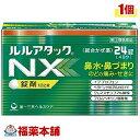 【第(2)類医薬品】☆ルルアタックNX(24錠) [ゆうパケット送料無料] 「YP30」