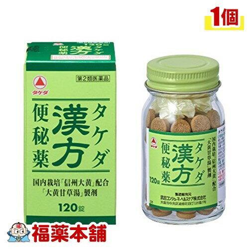 便秘薬・浣腸薬, 第二類医薬品 2(120) T60