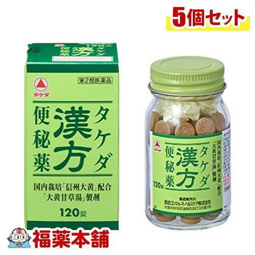 便秘薬・浣腸薬, 第二類医薬品 2(120)5 T60
