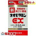 【第3類医薬品】新ネオビタミンEX クニヒロ(140錠) ×5個 [宅配便・送料無料]