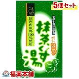 抹茶くず湯(18gx6袋入)×5個 [ゆうパケット・送料無料] 「YP30」