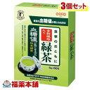 食事のおともに食物繊維入り緑茶(6GX60包)[血糖値 特定保健用食品 トクホ お茶]×3個 [宅配便・送料無料]