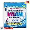 VAAM ヴァーム ウォーター パウダー (5.5g) x30袋入 運動中の水分とアミノ酸の補給に [宅配便・送料無料] 1
