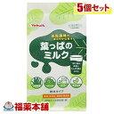 ヤクルト 葉っぱのミルク(7GX20袋入)×5個 [宅配便・送料無料] 1