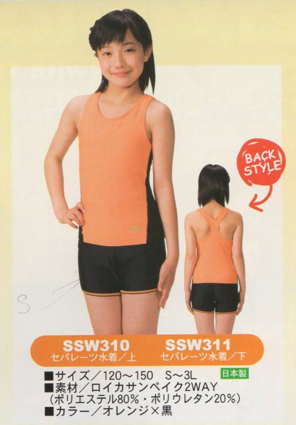 女子小学生 水着の画像