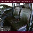 レザータイプ ダイヤ キルティング シートカバー 軽自動車 汎用 フリーサイズ 全席セット ブラック&ピンク PVCレザー 車用 カーシートカバー 全国送料無料 D201610 10P03Dec16