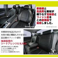NBOX専用LETコンプリートレザーシートカバー4