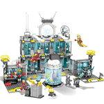 レゴ互換品スーパー・ヒーローズアベンジャーズアイロンマンベース基地GnakuHallプレゼントクリスマス