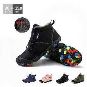 キッズブーツ ジュニア スノーブーツ 子供靴 シューズ ウインターブーツ 防寒 雪 スキー 男の子 女の子 流行の子供靴 裏起毛【セール】