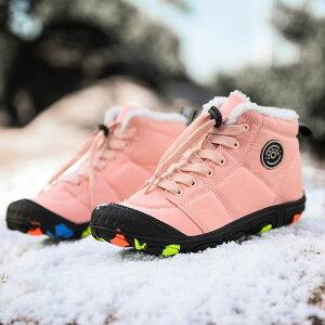 スノーブーツ 防寒靴 撥水防水 防滑 保温 裏起毛 ファー付き 雪靴 スノーシューズ ウィンターブーツ 冬用 キッズ レディース「セール」