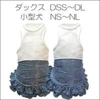 デニムホイルプリントインナー付スカート【メール便2枚までOK】【メール便可a】