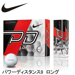 ナイキパワーディスタンスロング9ゴルフボール1ダース(12球入り)日本正規品NIKEPOWERDISTANCE9LONG