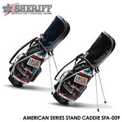 【2018モデル】【数量限定】シェリフSFA-009アメリカンシリーズスタンド型キャディバッグ9型3.8kgAmericanSeriesSHERIFF