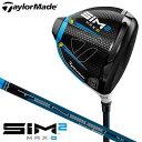 【5月上旬入荷】【2021モデル】テーラーメイド シム2 マックス D ドライバー シャフト:TENSEI BLUE TM50 カーボン 日本正規品 TaylorMade SIM2 MAX-D