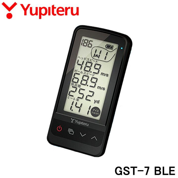 【正規販売店】ユピテル GST-7 BLE ゴルフスイングトレーナー トレーニング用具 スピード測定器 Yupiteru