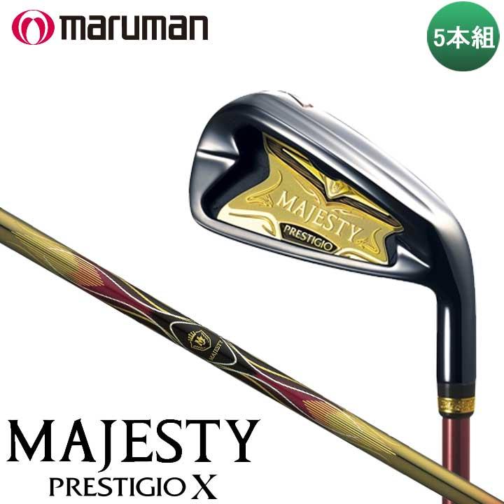 【2019モデル】マジェスティ プレステジオ10 アイアン 5本セット(#7~10、PW) シャフト:MAJESTY LV730 カーボン MAJESTY PRESTIGIO X マルマン