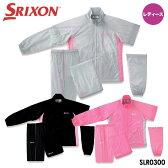 【レディース】 ダンロップ スリクソン SLR0300 レインウェア 上下セット)SRIXON 特価【雨対策】