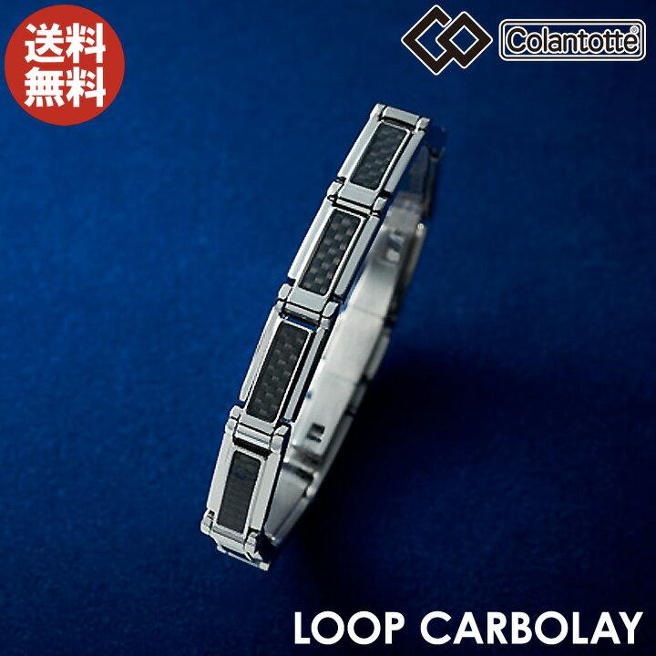 磁気アクセサリー, 磁気ブレスレット  CARBOLAY Colantotte