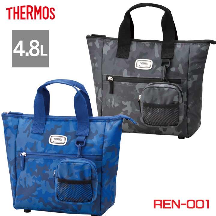 サーモス REN-001 保冷ラウンドトートバッグ 容量:4.8L THERMOS