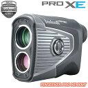 ブッシュネル ピンシーカー プロXEジョルト ゴルフ用 レーザー距離計測器 Bushnell PINSEEKER PRO XE JOLT