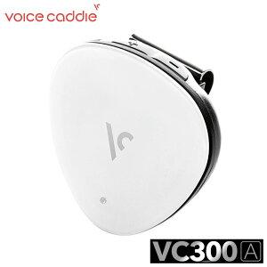 【送料無料】ボイスキャディ VC300A 音声スロープ距離測定器 GPS ゴルフナビ Voice Caddie