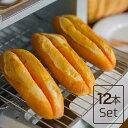 リベイクで焼き立ての味に!フランスパン6種類入りセット