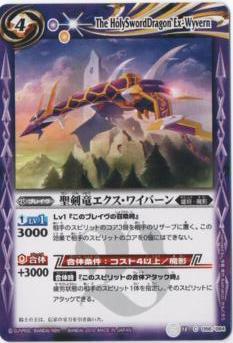 トレーディングカード・テレカ, トレーディングカード  BS18-056