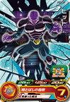 スーパードラゴンボールヒーローズ PUMS8-21 ヒット