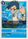 フルアヘッドで買える「デジモンカードゲーム BT2-085 城戸丈 R」の画像です。価格は50円になります。