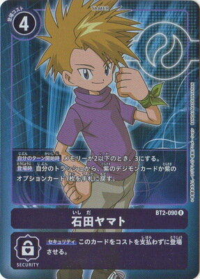 トレーディングカード・テレカ, トレーディングカード  BT2-090 R