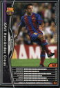 WCCF 04-05 FCバルセロナ 黒 188 シャビ・エルナンデス