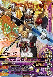 Kamen Rider zangetsu 6 6-059 CP