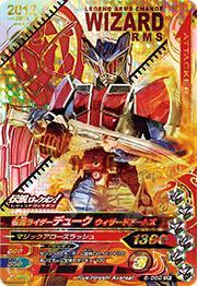 Kamen Rider duke 6 6-060 CP