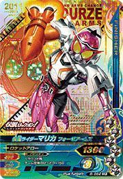 Kamen Rider marika 6 6-062 CP