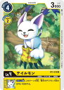 デジモンカードゲーム BT3-035 テイルモン C